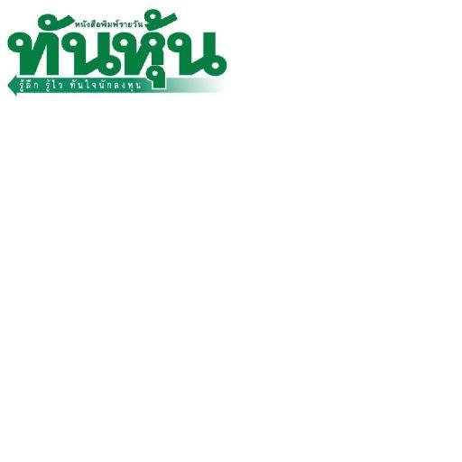 Tunhoon